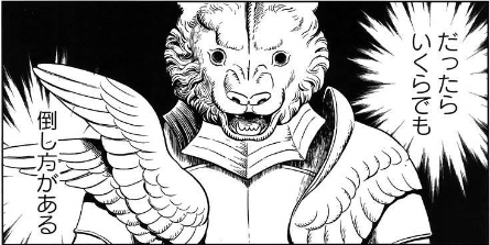 ダンジョン飯6話ライオスと闘うモンスター動く鎧.png